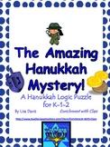 Amazing Hanukkah Mystery Logic Puzzle for K-2