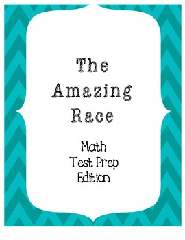 The Amazing Race Math Test Prep Edition Fourth Grade