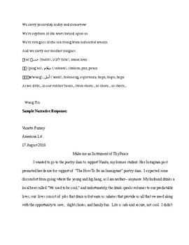 The American Dream Poem Project Sample Narrative Response