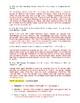 The American Revolution - (Unit Exam)