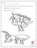 The Ant and The Grasshopper Puppets