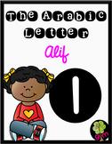 The Arabic Letter Alif
