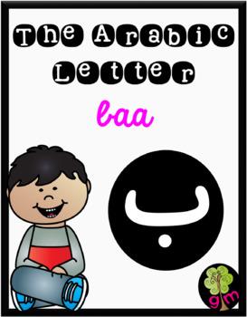 The Arabic Letter Baa