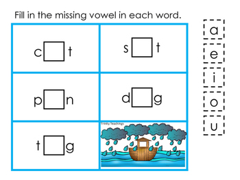 The Ark themed CVC printable game. Preschool Bible Curriculum