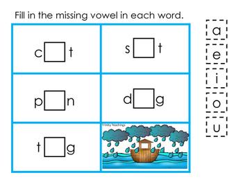 The Ark themed CVC printable game. Preschool Bible Curriculum
