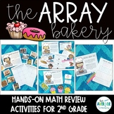 Arrays Activities for 2nd Grade Math - Equal Groups & Multiplication Activities