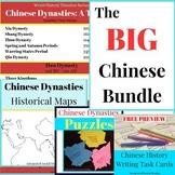 The BIG Chinese Bundle