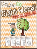 The BUNDLE! EDITABLE Johnny Appleseed Color By Sight Word - NO PREP!