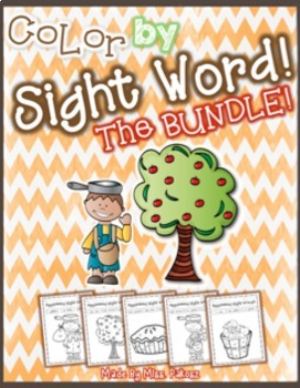 The BUNDLE! EDITABLE Johnny Appleseed Color By Sight Word