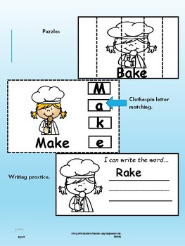 The Baker Baked A Cake - _ake Sight Words Bundle