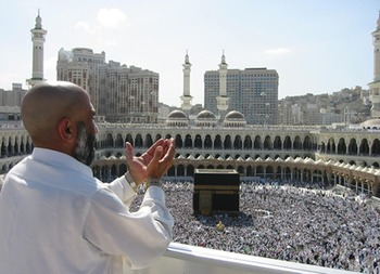 The Basics of Islam Powerpoint