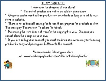 The Beezy Teacher Texture Stripes Digital Paper