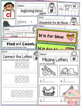 The Beginning and Ending Blends Activities Bundle