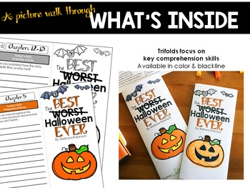 The Best Halloween Ever Foldable Novel Study