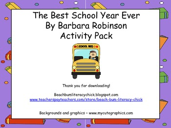 The Best School Year Ever - Activity Pack