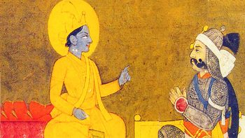 The Bhagavad Gita Powerpoint