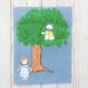 The Bible Story of Zacchaeus
