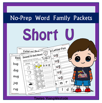 CVC Short U Word Families