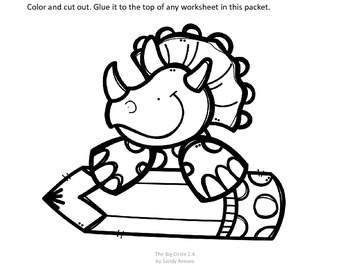 The Big Circle Reading Street 1st Grade Resource Pack