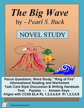 THE BIG WAVE Novel Study