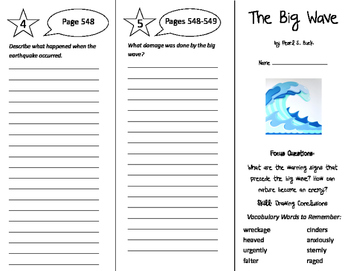 The Big Wave Trifold - Imagine It 6th Grade Unit 5 Week 3