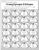 The Biggest Pumpkin Ever: No Prep Read-Aloud Activity Printables