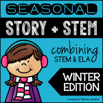 The Biggest Snowman Ever: Book Companion {Graphic Organizers + STEM + Craft}