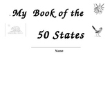 The Book of 50 States - States Activities (worksheets)