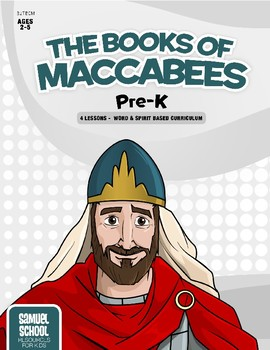 The Books of Maccabees PreK