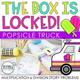 The Box is Locked! End of the Year Math Challenge {Multiplication & Division}