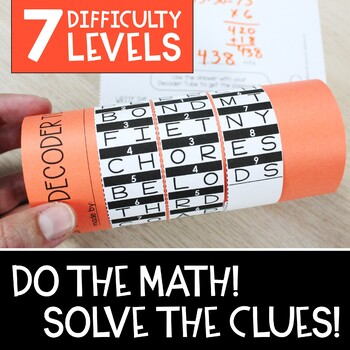 The Box is Locked! Thanksgiving Math Challenge {Multiplication & Division}