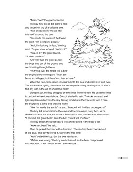 The Boy Who Didn't Know Fear (Lexile 590)
