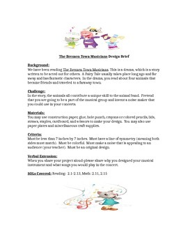 The Brementown Musicians Children's Engineering STEM Design Brief