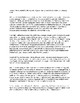 The Buddha Article Biography and Assignment