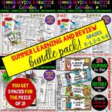 Summer Review BUNDLE, NO PREP Grades K-1, 2-3, 4-5. Editable Coupon Bonus!