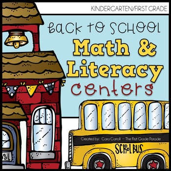 The Bus Stops Here! {20 Back to School Math & Literacy Cen