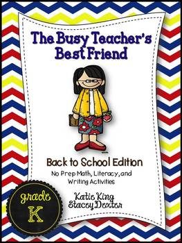 The Busy Teacher's Best Friend: Back to School Edition KINDER