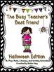 The Busy Teacher's Best Friend: The Complete First Grade Set