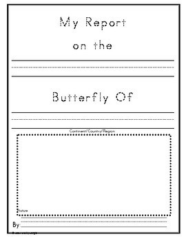 The Butterfly Unit