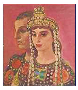 """Justinian and THEODORA"" + Assessments"