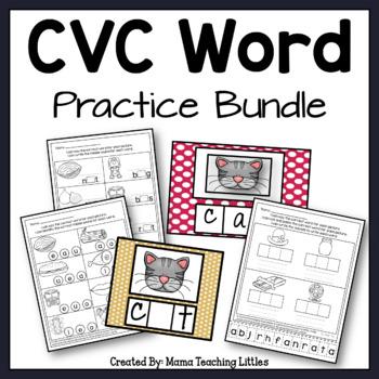 The CVC Practice Bundle