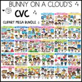 The CVC Short Vowel Clipart Bundle by Bunny On A Cloud
