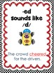 The Cars Raced:  An -ed Suffix Reader and Mini Unit
