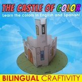 The Castle of Color – Bilingual Craftivity