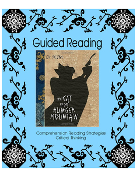 The Cat from Hunger Mountain - Guided Reading