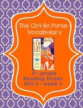 The Ch'i-lin Purse Vocabulary Center