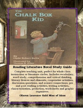 The Chalk Box Kid by Clyde Robert Bulla ELA Study Guide Teaching Unit