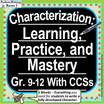 Characterization Master Course BUNDLE & Analytical Essay!