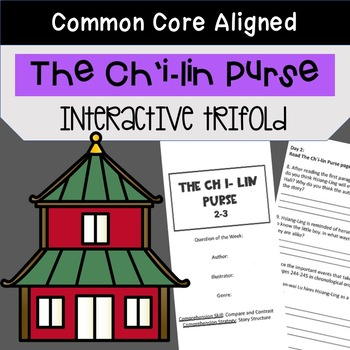 The Chi-lin Purse Trifold Worksheet (5th Grade Reading Street 2011 Edition)