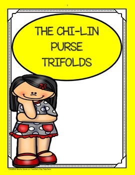The Chi-lin Purse ( 5th Grade) Trifolds